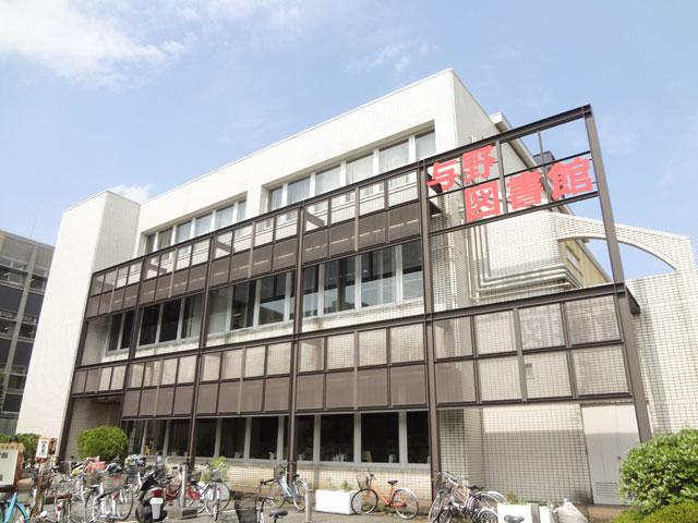 与野本町駅のエリア情報7