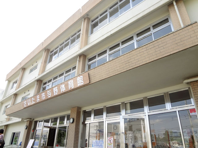 与野本町駅のエリア情報8