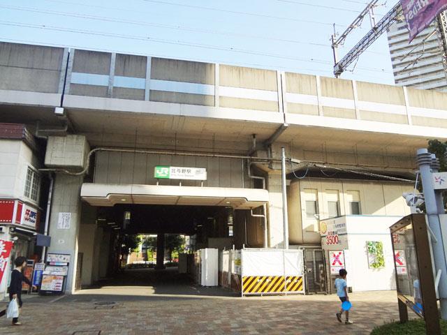北与野駅のエリア情報1