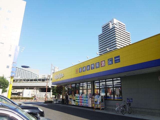 北与野駅のエリア情報6