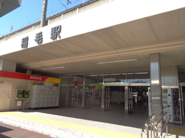 稲毛駅のエリア情報7