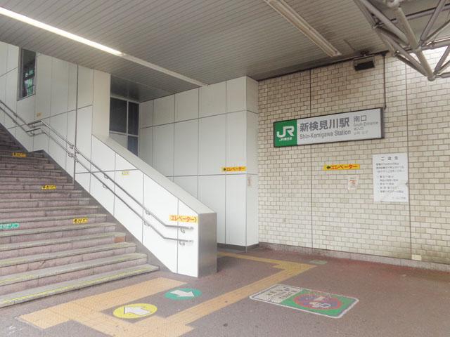 新検見川駅のエリア情報2