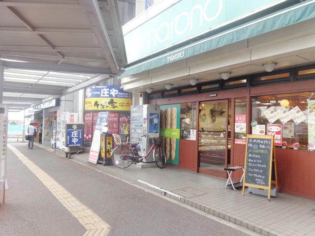 新検見川駅のエリア情報4
