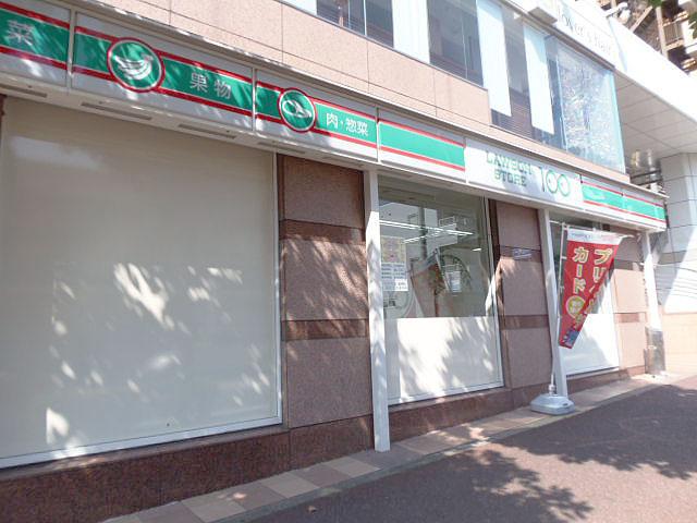 幕張本郷駅のエリア情報2