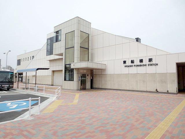 東船橋駅のエリア情報1