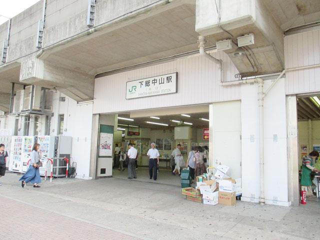下総中山駅のエリア情報1