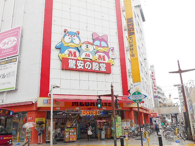 本八幡駅のエリア情報15