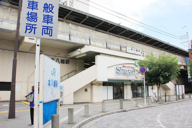 本八幡駅のエリア情報7