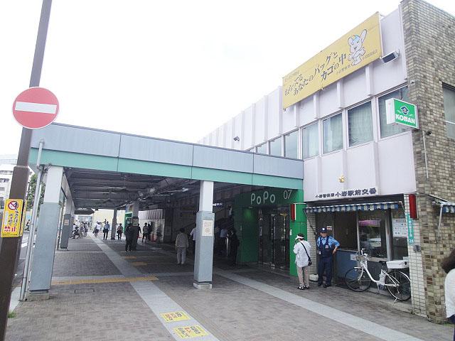 小岩駅のエリア情報4