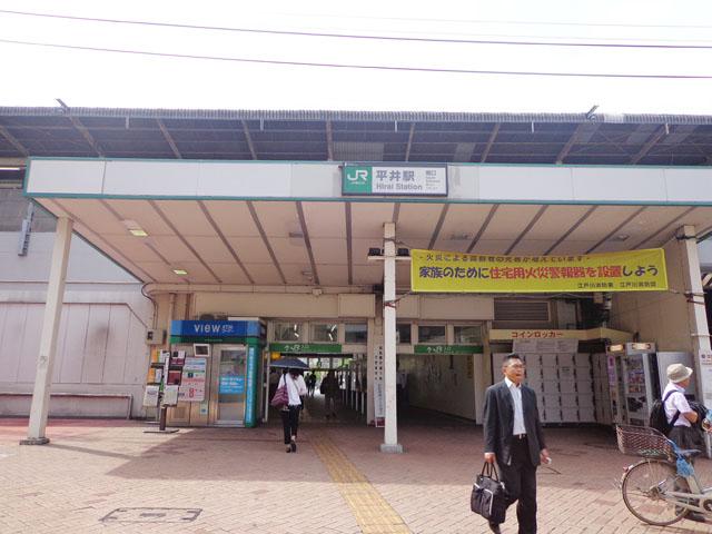 平井駅のエリア情報1