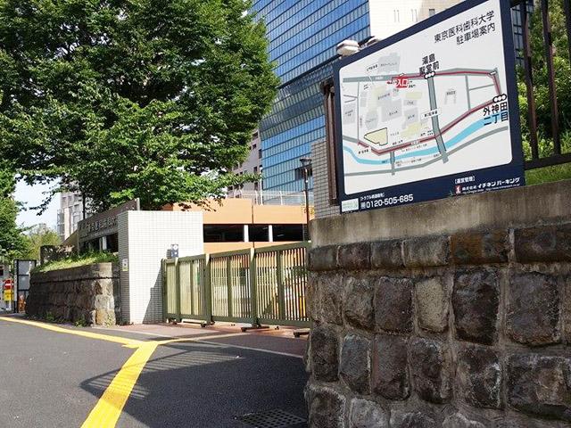 御茶ノ水駅のエリア情報4