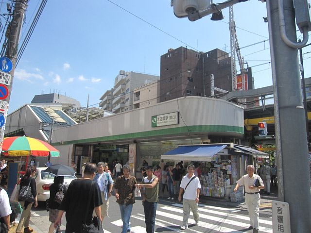 水道橋駅のエリア情報1