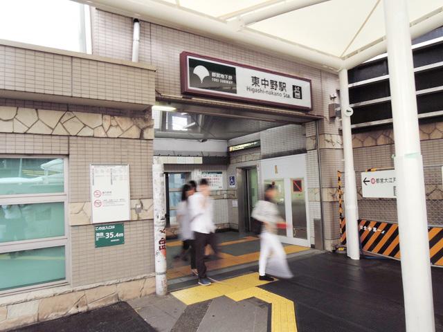 東中野駅のエリア情報2