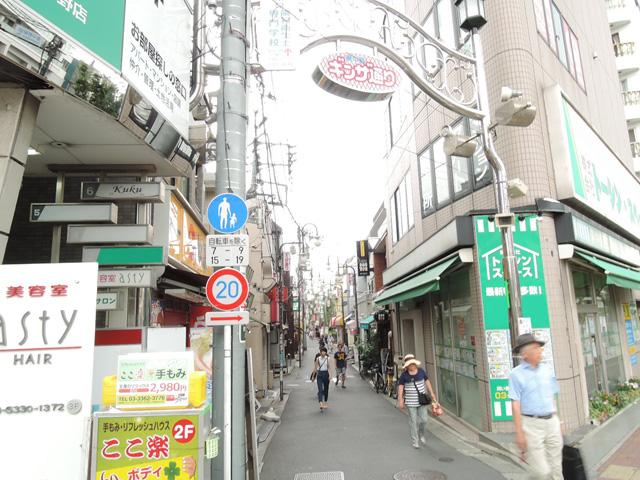 東中野駅のエリア情報4