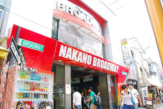 中野駅のエリア情報7