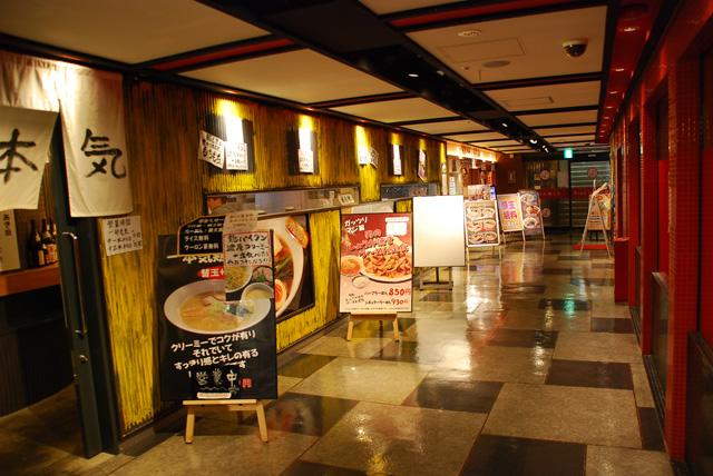 高円寺駅のエリア情報9