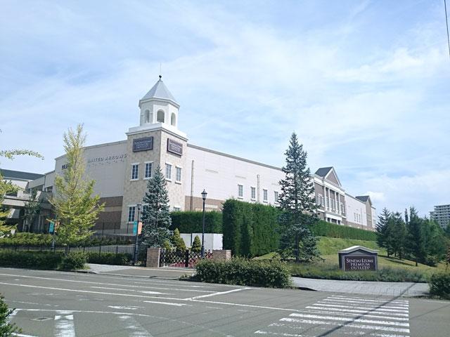 泉中央駅のエリア情報4