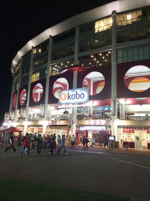 仙台駅のエリア情報9