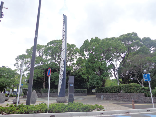 市役所前駅のエリア情報3