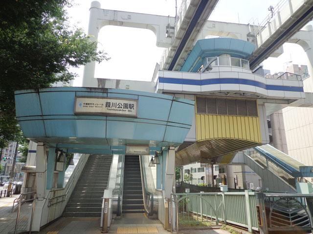 葭川公園駅のエリア情報1