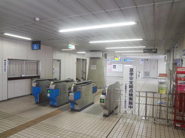 作草部駅のエリア情報2
