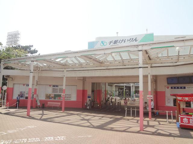 作草部駅のエリア情報3