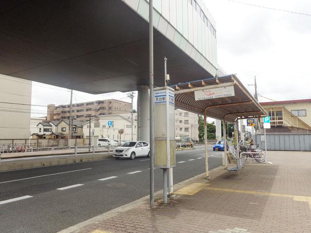 天台駅のエリア情報3