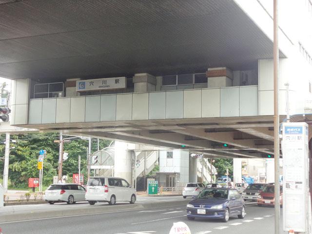 穴川駅のエリア情報2