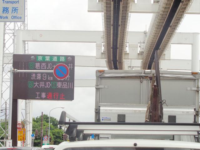 穴川駅のエリア情報4