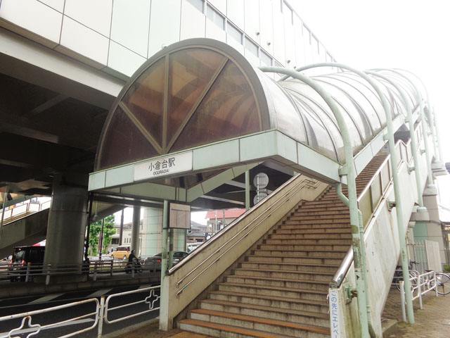 小倉台駅のエリア情報1
