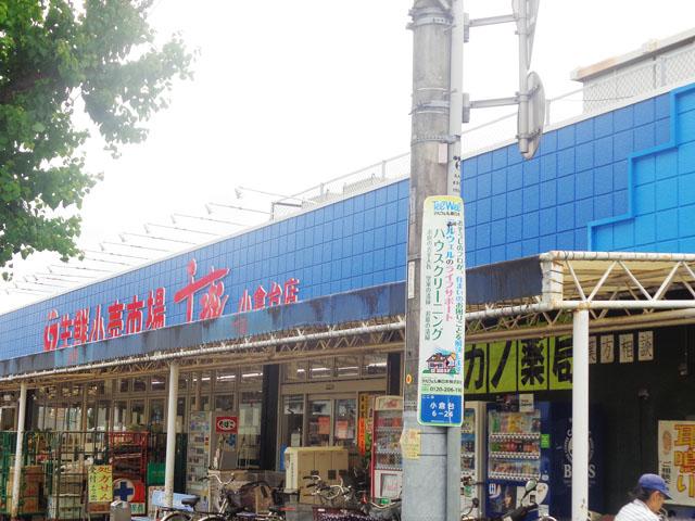 小倉台駅のエリア情報6