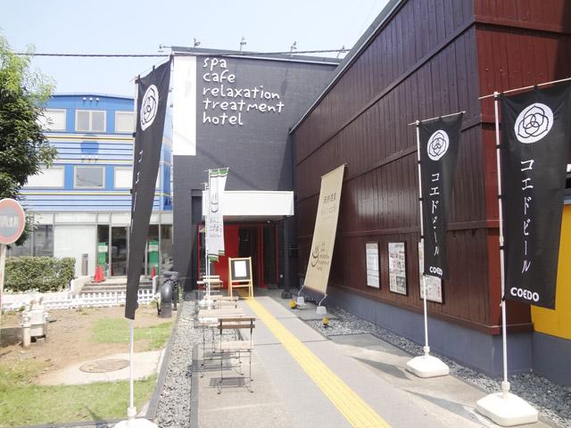 鉄道博物館(大成)駅のエリア情報4