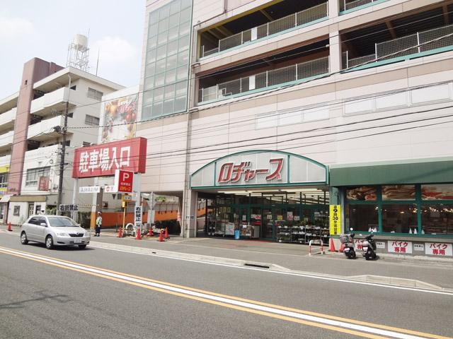 鉄道博物館(大成)駅のエリア情報5