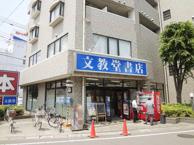 東宮原駅のエリア情報4