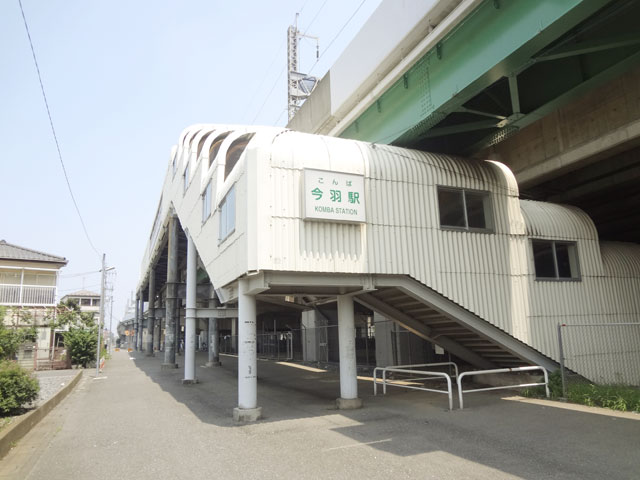 今羽駅のエリア情報1