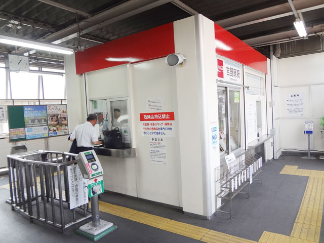 吉野原駅のエリア情報3
