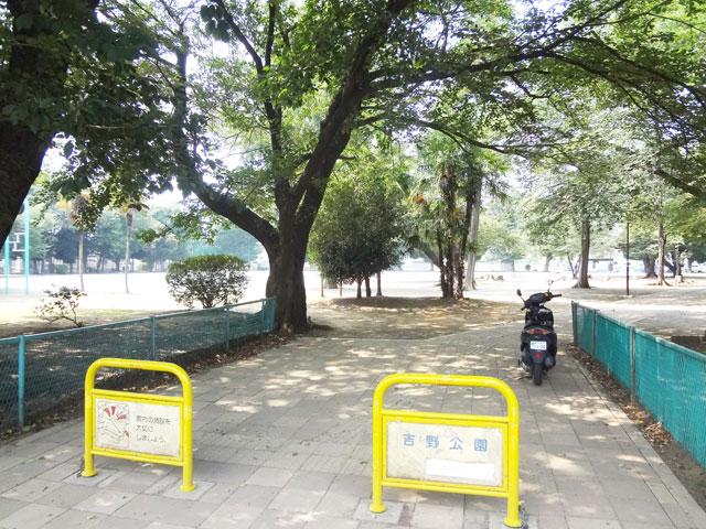 吉野原駅のエリア情報5