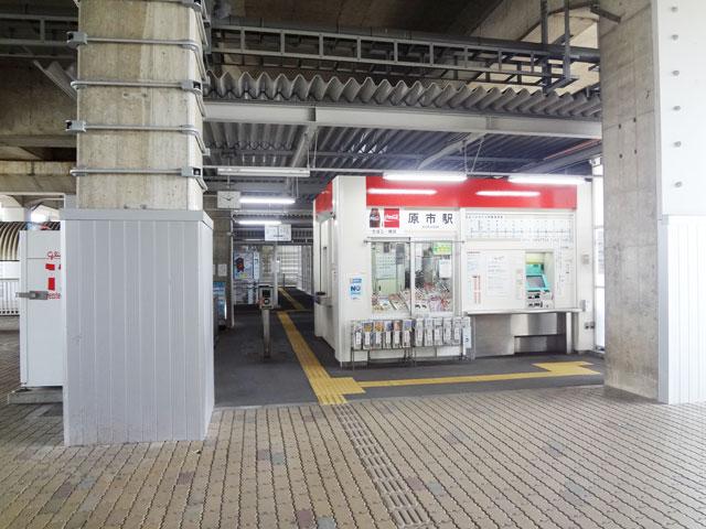 原市駅のエリア情報3