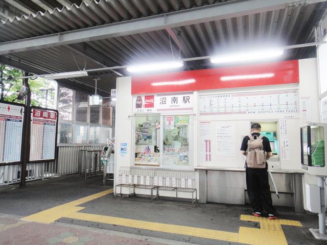 沼南駅のエリア情報1