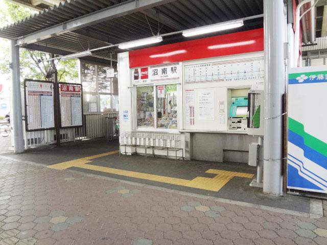 志久駅のエリア情報1