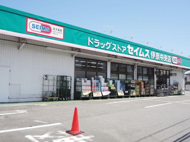 伊奈中央駅のエリア情報3