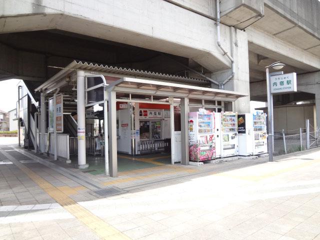 内宿駅のエリア情報1
