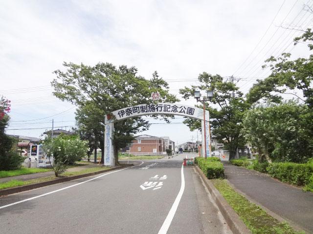 内宿駅のエリア情報5