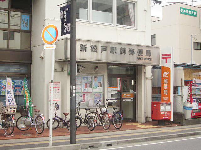 幸谷駅のエリア情報3