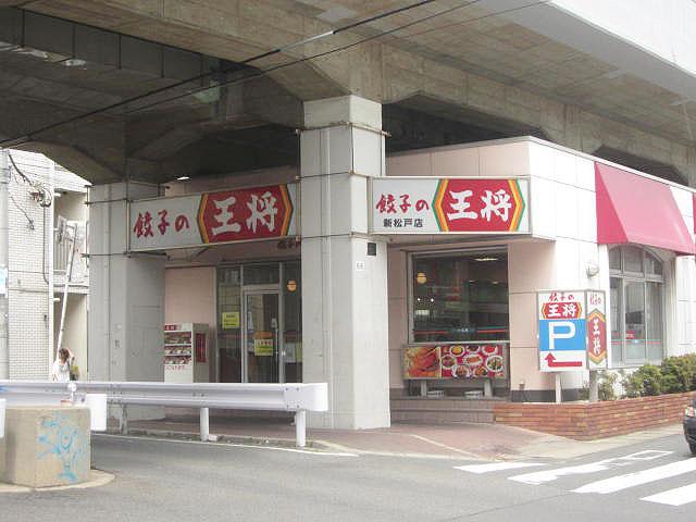 幸谷駅のエリア情報4