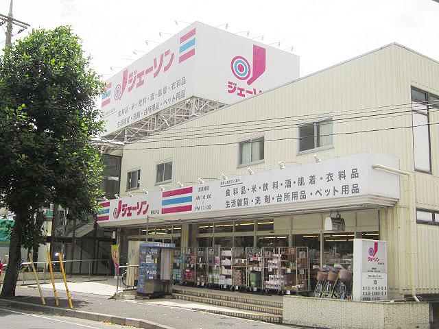 幸谷駅のエリア情報5