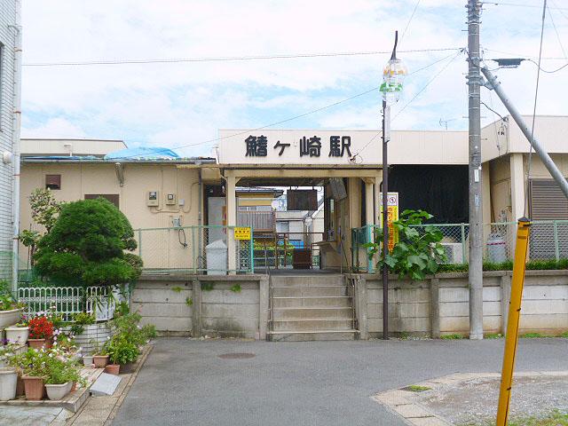 鰭ヶ崎駅のエリア情報1