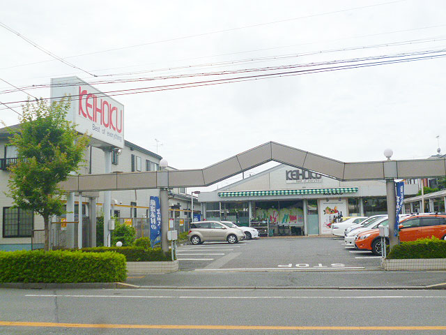 鰭ヶ崎駅のエリア情報4