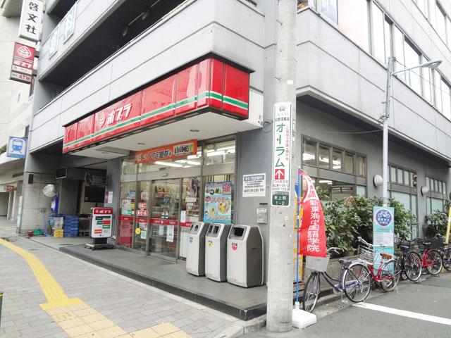 新御徒町駅のエリア情報4