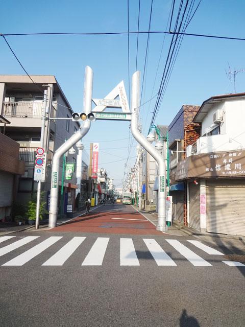青井駅のエリア情報3